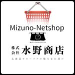 Mizuno-NetShop